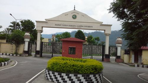 Main gate to HNB Garhwal University